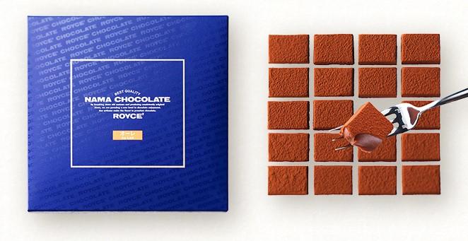 チョコレート 生チョコ オーレ