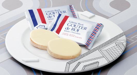 洋菓子 グーテ・デ・ロワ・ホワイトチョコレート